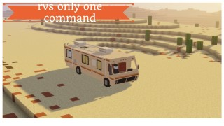 Minecraft: Camper Vehicle Only One Command
